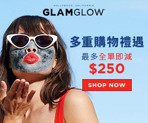 glamglow-sept2020-promo-banner