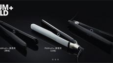 【J SELECT 優惠】ghd 20週年限量版造型夾+網店限定專業風筒可即減HK$200 (優惠至2021年3月31日)