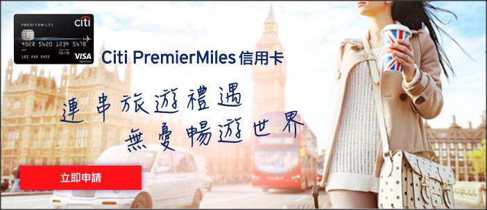 smartone-mobileplan-cny-promo