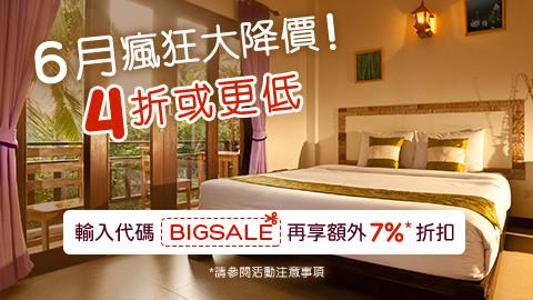 Hotels.com 7%off