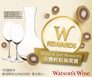 watsonswine-jan2020-promo-banner
