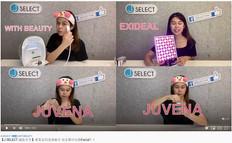 【J Select 優惠】精選五款護膚優質產品高達$1,000優惠 (優惠至2020年7月21日)