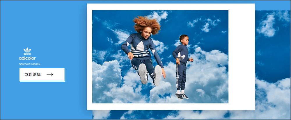 adidas-nov2020-promo-banner2