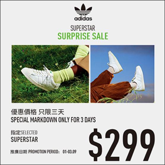 adidas-sept2020-promo-banner