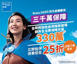 bupainsurance-arp2021-promo-banner