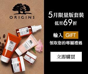 origins-may2019-promo