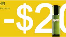 《eBay 12月優惠》- 買任何商品滿US$120仲再減US$20 (優惠至2020年12月18日)