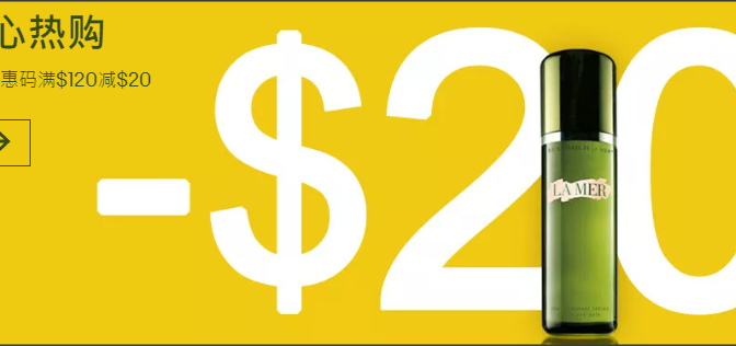 《eBay 12月優惠》- 美國版蘋果Apple Wireless Airpods 2 + 無線充電盒無線耳機 滿US$120仲再減US$20 (優惠至2020年12月18日)