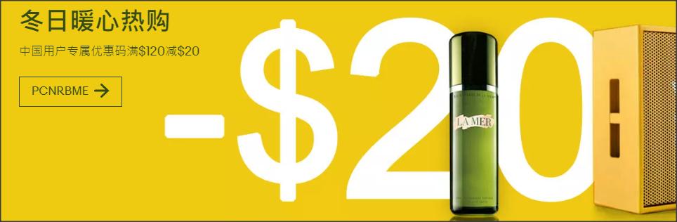 ebay-nov2020-promo-banner4