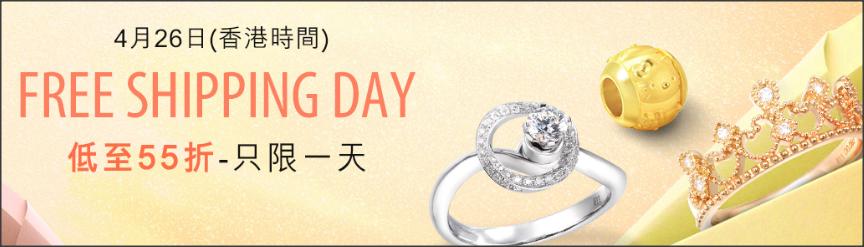 chow-sang-sang-motherday-promo