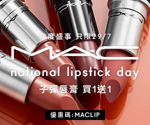 mac-jul2021-promo-banner
