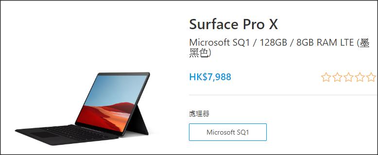 Microsoft-feb2020-promo