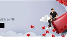 《Reebonz 情人節優惠》買滿$600即享92折 (優惠至19年2月10日)
