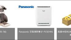 【EarnMore 信用卡迎新優惠】- Panasonic 空氣清新機 或 OTO 頸膊鬆 或 HK$770現金回贈 (優惠到2020年12月31日)