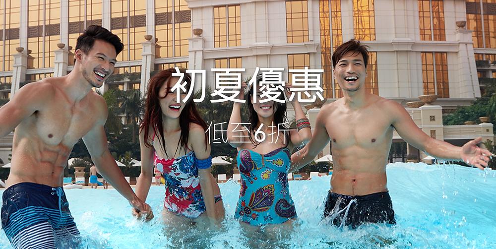 galaxy-hotel-jun2019-promo-banner