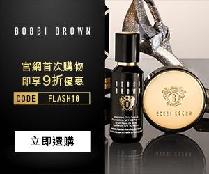 bobbi-brown-mar2020-promo-banner