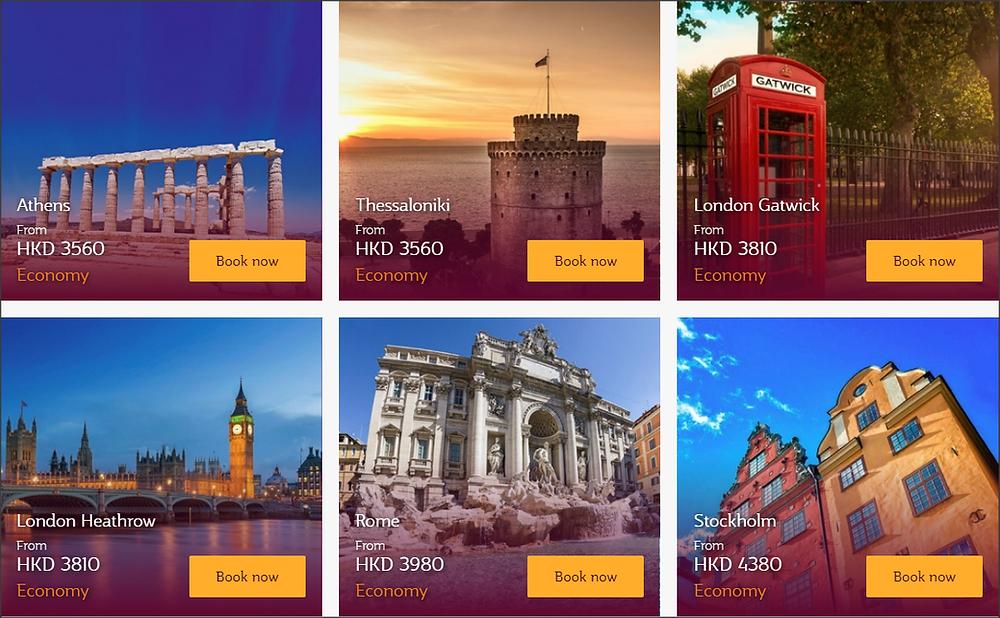 Hotels.com-nov2018-promo