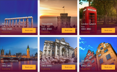 《Qatar 卡塔爾航空優惠碼》歐洲主要城市 經濟艙機票低至$3560起 (優惠到11月27日)