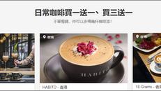 《Klook客路 優惠》- 多間人氣精品咖啡店: 買一送一及香港酒店自助餐及餐飲優惠低至5折