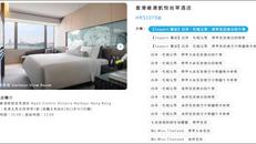 【Travel Expert 專業旅運優惠】限時61折: 香港維港凱悅尚萃酒店1晚酒店住宿「尚萃.吃喝玩聚」住宿連餐飲優$1,070起/房 (優惠至2021年6月13日)