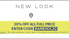 《NEW LOOK 優惠》- 全場正價貨品可享8折+免運費 (優惠至2020年8月31日)