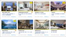 【Travel Expert 專業旅運優惠】單一消費滿HK$1000 即減HK$302 單一消費滿HK$3000即減HK$150 (優惠至2021年6月20日)