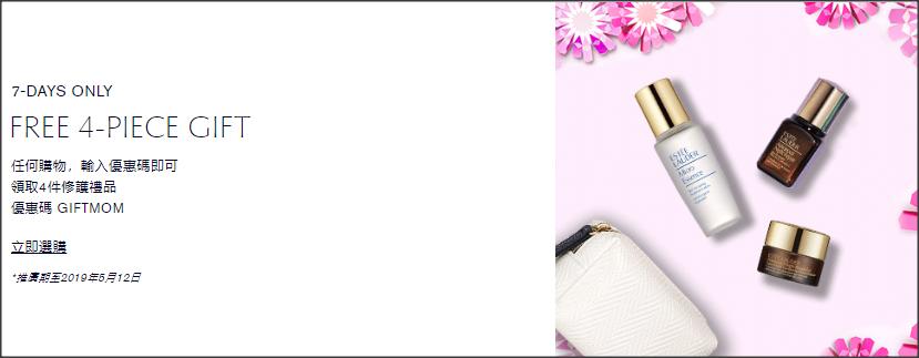 estee-lauder-motherday2019-promo-banner