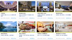 【Travel Expert 專業旅運優惠】半島酒店1晚酒店住宿低至$3630 起/房包括: Felix 餐廳晚市套餐 + 90分鐘無限續杯+半島早餐套餐 (優惠至2021年4月30日)