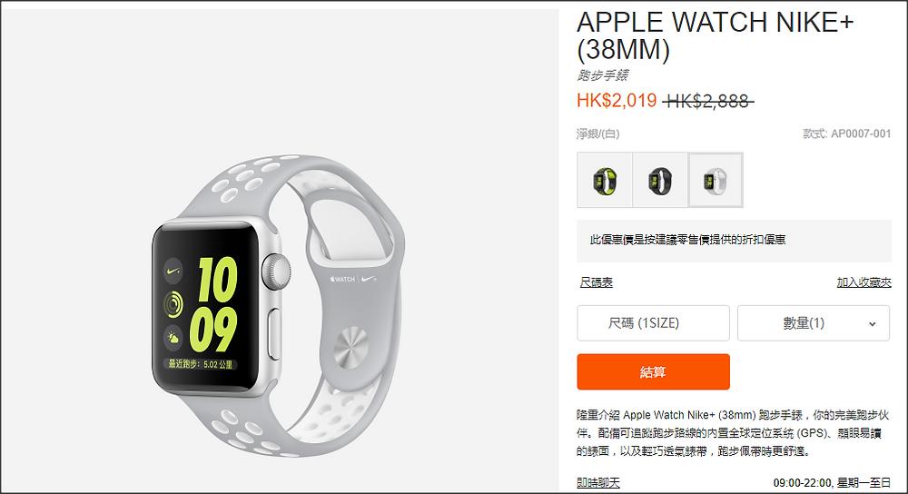 Nike.com-apple-watch