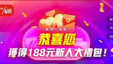 【京東 JD.con 618優惠】- 購買自營商品滿人民幣99元5kg以內即可享受免運優惠(優惠至2020年6月21日)
