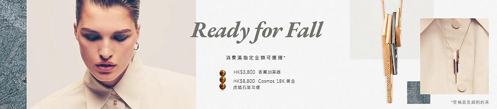 chowsangsang-oct2020-promo-banner