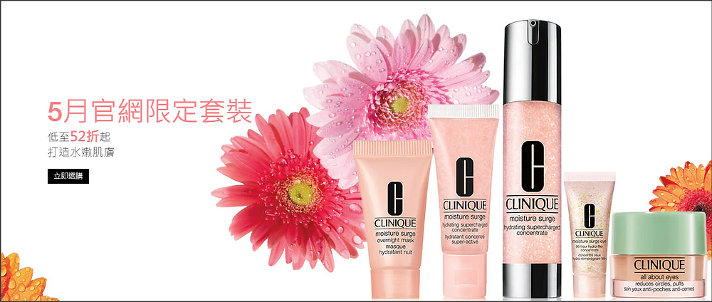 Clinique-may2020-promo-banner3