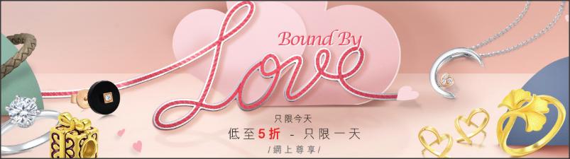 chowsangsang-mar2019-promo