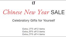 《i.t 新年優惠》 精選新年貨品 買2件額外85折 買3件額外8折 買4件額外75折 (優惠至20年1月22日)