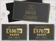 【Cosme-de玫麗網雙11優惠】全單減$70! (優惠至11月13日)