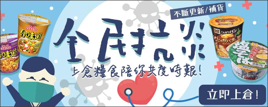 fillfull-apr2020-promo-banner