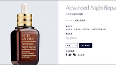 【Estee Lauder 優惠】- 購物滿$1080即送7件禮品套裝(優惠至2020年6月30日)