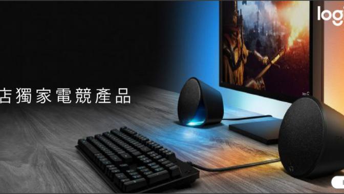 【J SELECT 優惠】全網產品購買滿HK$2,000享折扣高達HK$150 (優惠至2021年5月31日)