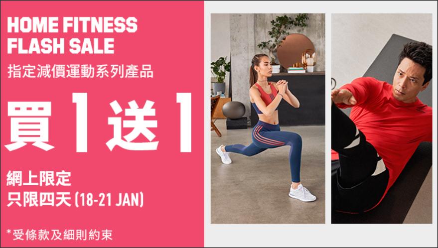 adidas-jan2020-promo-banner2