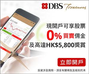dbs-banking-mar2021-promo-banner