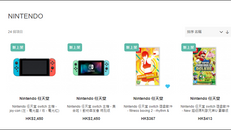 【J SELECT 優惠】購買任何任天堂 Switch 主機及一款遊戲軟件即可免費獲贈超級瑪利歐兄弟關卡造型磁石掛鉤乙件 (優惠至2021年1月3日)