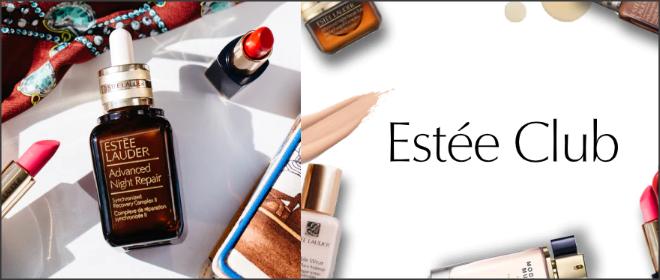estee-lauder-mar2020-promo-banner