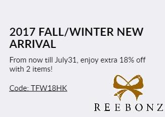 Reebonz-fall-winter-promo