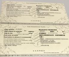 "【Hotels.com X TGIFPOST】體驗台北西華飯店 - 一個字""正"""