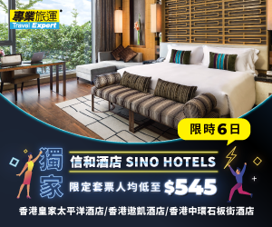 travelexpert-jun2021-promo-banner