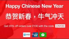 《size? 新年優惠》買滿£ 100可享額外8折 (優惠至2021年2月28日)