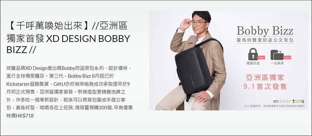 Bobby-Bizz-bag-promo