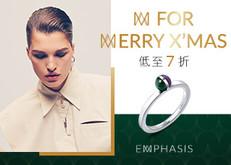 《EMPHASIS 聖誕優惠》- 精選聖誕貨品低至7折+香港本地免運費 (優惠至2021年1月4日)