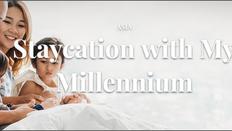 【Millennium Hotels 千禧國際酒店優惠】新加坡酒店 低至85優惠 (優惠到12月31日)