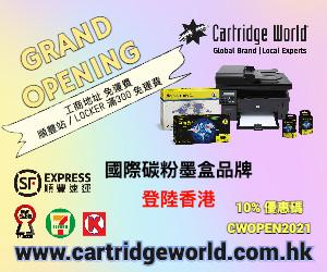 cartridgeworld-jul2021-promo-banner